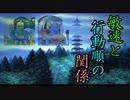 【脇下一族列伝】烈香隊が五郎&次郎相手に先手を取れる確率は何%?