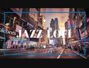 JAZZ  LOFI  カフェでリラックス MUSIC( 勉強用BGM※作業用BGM) 疲れた心を癒す