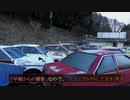 【昭和の憧れ☆】#21『旧車だらけの車屋さん』 《廃墟探検》