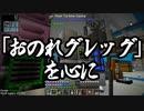 【Minecraft】ありきたりな高度工業S2 #10【FTB Interactions】【ゆっくり実況】