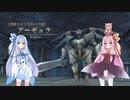 【YsⅧ】琴葉姉妹と「永遠に呪われた島」に上陸しよう part48