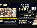 【QMA】俺たちの!! 実写作品検定!!!!!(全一実況)