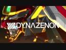 『SSSS.DYNAZENON OP 』 「インパーフェクト」(FULL) 《center off vocal》