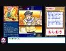 デッキ.rikuesuto157【陽炎獣】