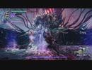 Devil May Cry 5 ユリゼン戦(ノーダメージではない)難易度DMD テスト動画