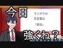 剣持刀也のクソマロ7【手描き】2021/05/03放送