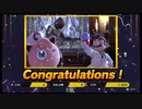 【スマスぺ#148】「色々3色大作戦」勝ち上がり乱闘 ドクマリ