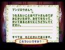 【どうぶつの森e+】ズッポシ村手紙集・7月ーその3【稲葉百万鉄】