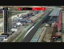 F1 2021 ポルトガルGP(2/2)