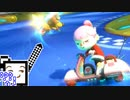 【CeVIO実況】マリオカートざらめちゃん8DX#59【マリオカート8DX】