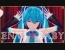 【MMD-OMF11】エンヴィーベイビー【初音ミクモデル配布】