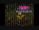 【MAD】出る作品を間違えた武藤遊戯とゴールド・ロジャー【遊戯王×ワンピース】