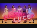 Luce Twinkle Wink☆「Shall we Luce?」踊ってみた