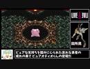 【ゆっくり単発実況】LIVE A LIVE  アキラ一人で最終編をクリア
