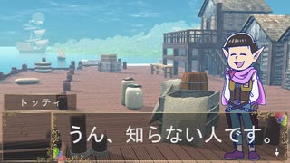 【卓ゲ松さん】OSMTQUEST 8-2【S.W2.0】