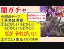 【FEH_863】 闇落ちガチャ「暴雨の中を歩む者」の話してく!  闇ディミトリ、闇マーク、闇エーデルガルト 【 ファイアーエムブレムヒーローズ 】 【 Fire Emblem Heroes 】