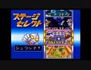 【SFC】全然戦えないヒーロー『バトルピンボール』#01