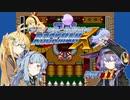 【ロックマンX】シャイな葵と幼馴染達のロックマンX PART11【VOICEROID A.I.VOICE実況】