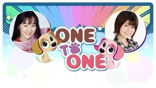 【会員限定版】「ONE TO ONE ~國府田マリ子の『青春の雑音リスナー』~」第030回
