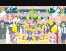 『らき☆すた』OP【もってけ!セーラーふく】泉こなた、柊かがみ、柊つかさ、高良みゆき【最高音質】Full Hi-Res [FLAC 96.0kHz/24bit ステレオ 4696kbps]