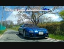 【VOICEROID車載】New & Old : The Rotaryside of KOTONOHA The 3rd & Last ~RX-7維持記録 2021/04【FD3S】