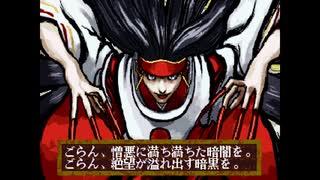 【MUGEN】 新章 第四回 希望vs絶望 無理ゲー挑戦大会 【05】