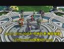 【字幕解説】Steam版DQ11S RTA Part8/? 真ED 5:53:11 通常ED 4:51:15 【ネタバレあり】