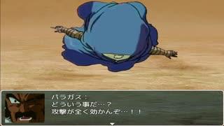 【RPGツクール】パラガス-隻眼の復讐鬼- その13