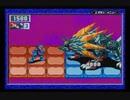 【エグゼ20周年記念】ロックマンエグゼ6 グレイガSP~エンディング