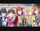 アイドルマスターシャイニーカラーズ【シャニマス】実況プレイpart419【ミッション・コンプリート!】