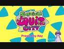 【単発】ウナのSurvival Quiz City【Recotte Studio】