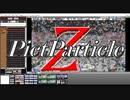 "【MMD】任意の画像をパーティクル化するツール""Z""【配布あり】【PictParticleZ-b0.01】"
