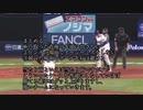 【阪神】今日の試合で流れを失った「やってはいけないセオリー」とは?