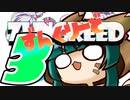 【Dungreed】ずんぐりーど3【ローグライク・アクション】