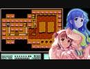 【マリオ3】愛海と七海のスーパーマリオブラザーズ3 Part8(最終回)