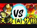 【第十四回】15人目の天才 VS ㍍アルザーク【Aブロック第八試合】-64スマブラCPUトナメ実況-