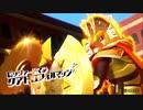 【#タベオウジャ 攻略 #ゲーム実況】俺の料理でフードンファイト!神ウマ料理バトル タベオウジャ 9 #NintendoSwitch