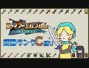 【ゆっくり】聖戦の系譜武器ランクC縛り 7章 Part1