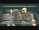 """【バイオハザード5】世界記録を出せ!Chapter1-2(2'55"""") CO-OP PS3版【姉弟でタイムアタック】"""