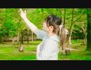 第89位:【ひなぺ】LIFE 踊ってみた【7周年】