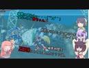 編集に疲r(ry・・・てないけど茜ちゃんが息抜きに ロックマンX4 をプレイして編集時間を ZERO にしてしまった件。Part6