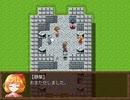 【東方有頂天】東方鉄探侍 ~ブロントクエストⅡ 悪霊の神々 6【DQ2】
