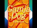 【ノスタルジアOp.3】Gamja Dog / Sobrem