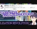 長年の夢だった「Civilization Revolution」コラボ前日にサービス終了を知る剣持刀也