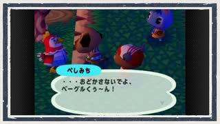 ◆どうぶつの森e+ 実況プレイ◆part244