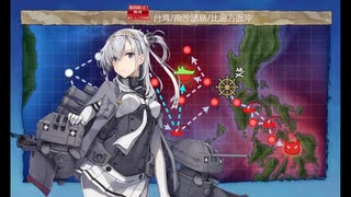 艦これ2021春イベントE-1甲
