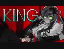 【にじさんじKR】KING(宣伝用shot版)【Seffyna / セフィナ】
