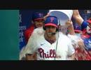 【MLB】メジャーの珍プレー&好プレー集(2021年4月 Part 2)