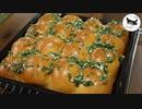 【世界のパン旅行#3】にんにくディルソースが決め手!ウクライナのちぎりパン『パンプーシュカ』