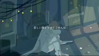 【男声が低音で歌ってみた】レムの魔法【cover】